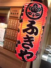 楽しかった…博多ツアー !!!