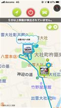 島根 鳥取旅行!
