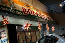 新年 ボンベイカレー喰い始めオフ 1月3日 開催です!