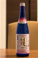 年末年始の日本酒 梵 純米大吟醸 新酒しぼりたて 初雪 生原酒