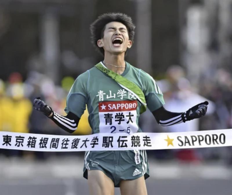 駅伝 メンバー 2020 青学