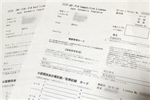 競技運転者許可証・公認審判員許可証、カートライセンスの更新