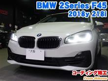 BMW 2シリーズアクティブツアラー(F45) コーディング施工
