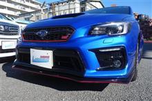 【スバル WRX S4 フロントバンパシボ消し・STI製エアロパーツカスタムペイント(ブラックシリカ&ピンクライン塗装) 】東京都府中市よりご来店のお客様です