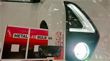 """話題の""""爆光""""ことBREX METAL LED BULB 66を新型DAYZに取り付けました。"""