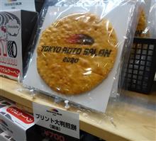 現地よりお届け!東京オートサロン2020が開幕しました!