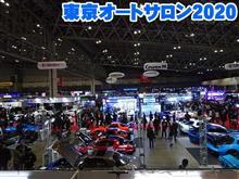 東京オートサロン2020を見学
