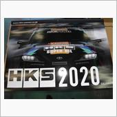 HKS 車高調、マフラー、キ ...