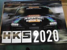 HKS 車高調、マフラー、キャタでカレンダープレゼント
