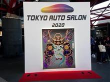 東京オートサロンで新レヴォーグSTIsport見てきた!!