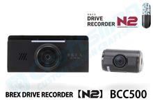 6セット数量限定 BREX N2ドライブレコーダー 特別販売(クラフトマンオフィシャルオンラインショップ限定)
