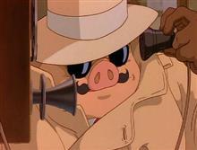 豚、カッコイイ♡