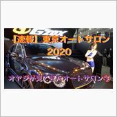 ▼【動画】オヤジが見てきたオ ...