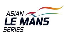2019/2020 Asian Le Mans 4 Hours of The Bend