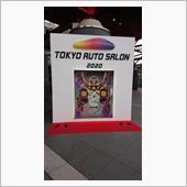 東京オートサロン2020に行 ...
