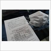 インフルエンザ発症😷