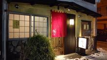 札幌初日は柿八で会食  #札幌 #寿司 #柿八