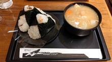 1月11日の朝食は、ありんこ   #札幌 #おにぎり #ありんこ #豚汁