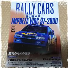 RALLY CARS vol.25 SUBARU IMPREZA WRC 97-2000