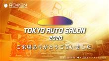 《東京オートサロン2020》ご来場いただきありがとうございました♪