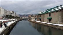 小樽散策   #小樽 #小樽運河 #北一硝子 #小樽新倉屋 #ホクレンふうど館 #ストリートピアノ