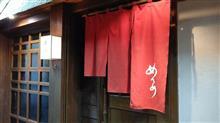 1月11日の夜は、めんめ   #札幌 #狸小路市場 #炉端焼き #居酒屋 #めんめ