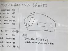 広場トレに限らず上手く走るポイントは?【袖森FES 袖-1GP 申込スタート!!】