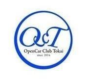 オープンカー倶楽部東海 犬山成田山新年定例会