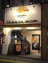 おいしいパスタ チーズマン