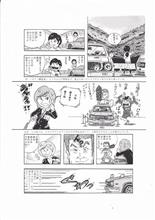 櫻井さんの10days ・・・ 5/10