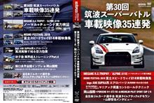 1/24(金)REV SPEED 3月号発売