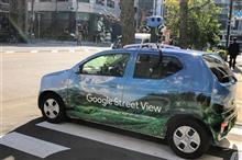 目撃!Googleストリートビュー カー