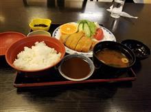 知立の藤田屋にて味噌カツ定食を愉しむ