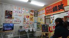 最近は八戸市内にから揚げ専門店が増えた