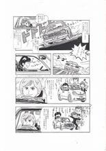 櫻井さんの10days ・・・ 8/10