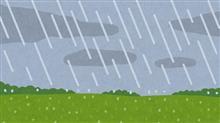 【シェアスタイル】キャンプに行きたいのでちょっと降水確率を調べてみた