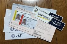 競技運転者許可証・公認審判員許可証、カートライセンスが到着