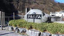 宇奈月ダム おなか探検