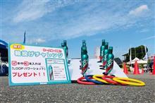 【バイク部】イナズマフェスティバル 2020 WESTに参加します!