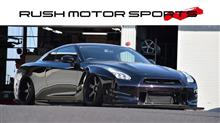 R35 GT-R  HKS GT800 ブースト1.48k 実測845馬力!!