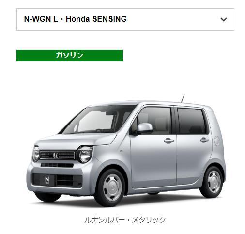 ワゴン 新型 n