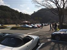 和歌山で奈良ミ