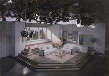 「徹子の部屋」放送スタート