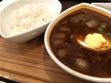 『黒』国産牛100% ハンバーグスープカレー オオドリー