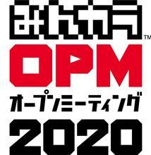 【今年は関西!】みんカラOPM2020まで、あと114日!