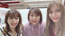 青の日♡【トライアル発】
