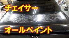 ★★動画★★ 【トヨタ チェイサー GF-JZX100 オールペイント】埼玉県よりご来店のお客様です