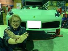 フェラーリ EGオイル交換!!2020年2月2日