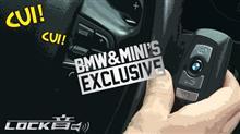 BMWとMINIならLOCK音BMW&MINI'S EXCLUSIVEがだんぜんお得で便利!