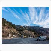 休日に山歩きと林道ドライブ。